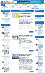 http://shin-yoko.net/