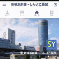 20170416shinyoko_line012