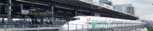 新横浜駅と新幹線