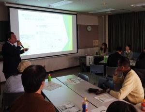 港北区役所公式ツイッターの更新を担当する小高博之さんが、同ツイッターの情報発信と運用について初講演